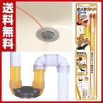 排水管クリーナー フレキシスネイクSP スタートセット(バー2本付き) FSSP2-2 排水溝 排水溝クリーナー 排水管 パイプクリーナー 排水口クリーナー