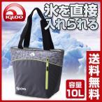 ショッピングクーラー クーラーバッグ クーラートート12(10L) #162726 ランチバッグ アウトドア キャンプ バーベキュー 保冷バッグ