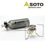 ストームブレイカー SOD-372 ガソリンストーブ シングルバーナー ガスバーナー