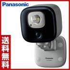 ホームネットワークシステム LEDセンサーライト KX-HA100S-H LED 不審者 人感センサー 屋内カメラ セキュリティ スマ@ホーム 防犯 見守り 安心 家族