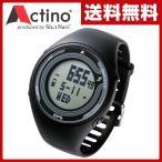 ランニング GPS ウォッチ Actino(アクティノ)走行速度/積算距離/走行距離/走行時間/平均速度/最高速度/時刻表示/カロリー計算