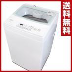 ピュアニティ 全自動洗濯機 5.0kg (つけおきコース搭載) SEN-FS501 洗濯器 洗濯機 せんたっき 5キロ 脱水 槽洗浄 槽乾燥 つけおき コンパクト