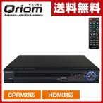 DVDプレーヤー CPRM対応 HDMI対応 再生専用 CDVP-42HD(B) ブラック HDMIケーブル付属 据え置き コンパクト USB DVD SD DVD-VR CD-DA MP3 JPEG