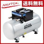 エアー補助タンク (タンク容量25L) ATN-25A 空気圧 補助 タンク 予備 サブ サブタンク エアーコンプレッサー 空気入れ【あすつく】