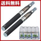 電子タバコ 本体2本セット (カートリッジ5本付き)メンソール味 タバコ たばこ 煙草 電子タバコ 電子たばこ リキッド カートリッジ 本体 ケース 充電式