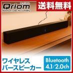ワイヤレス シアターバー スピーカー 2.0CH THB-B60(B) サウンドバー スピーカー TVスピーカー ホームシアターバー Bluetooth Ver4.1【あすつく】