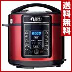 多機能電気圧力鍋 (5L) クックピース(COOK PEACE) MX-1801R 電気圧力鍋 圧力鍋 鍋 料理 炊飯器 電気なべ 電気鍋 予約【あすつく】