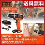 GoPak 10.8V ドリルドライバー (充電池/ACアダプター付き) BDCDD12US1 ドライバードリル ドリルドライバ 10.8V 電動【あすつく】