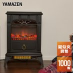 Yahoo!くらしのeショップ暖炉型ヒーター 疑似炎 アンティーク おしゃれ 1000W照度調整機能付き YDH-SK10(B) 暖炉 足元暖房 インテリア 暖炉型ファンヒーター ファンヒーター【あすつく】