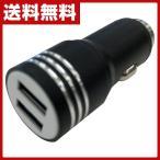 セーフティハンマー機能搭載 DCソケット USB2ポート 2.4A DC12V/24V対応 DC003BK カーチャージャー シガーソケット 充電機 充電器 車載用