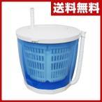 コンフォート 手回し式ポータブル洗濯機 手動 MWM01 ポータブル洗濯機 洗濯機 手動 ハンディ洗濯機 コンパクト 小型 ミニ洗濯機 簡易洗濯機