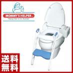 トイレトレーニング 補助便座 ふかふかトイレトレーナー BCMH11148 赤ちゃん ベビー トイレトレーニング トイトレ 踏み台 ステップ台 ステップ 便座 補助便座