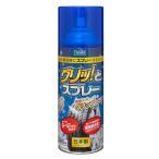 スプレーチェーン スプレー式タイヤチェーン 雪用タイヤ 1本 AMS-S420 グリッとスプレー スタッドレスタイヤ スノータイヤ 路面凍結 スリップ防止