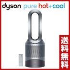 【メーカー保証2年】Pure Hot+Cool (ホットアンドクール)空気清浄機能付ファンヒーター HP00IS アイアン/シルバー ホット&クール おしゃれ 扇風機