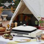 Aladdin ポータブル ガス ホットプレート プチパン SAG-CP21-W 調理器具