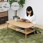 折りたたみテーブル OTLT-9650S(OAK) オーク 折りたたみ テーブル センターテーブル コーヒーテーブル 折れ脚テーブル 折りたたみ式 折り畳み 台 机 座卓