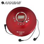 ポータブルCDプレーヤー PCD-100 CDプレーヤー CDプレーヤー CDプレイヤー コンパクト 小型 薄型 音楽 ミュージック 再生 オーディオ