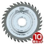 グローバルソー スーパーZ (石こうボード/キッチンパネル兼用) 10枚入り 外径100×内径20×刃厚1.0mm SHZ-100*10 チップソー 切断 替刃 電動工具用 GLOBAL SAW