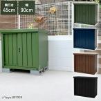 物置 屋外 おしゃれ 大型 (幅90奥行45高さ84) DSSB-098(OD)/(NV) カーキ/ネイビー スチール収納庫 スチール物置 物置き 大容量 山善 YAMAZEN ガーデンマスター