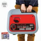 発電機 インバーター カセットボンベ式 小型 家庭用 600VA カセットボンベ(250g)×3本 セット EIGG-600D ガスインバーター発電機 非常用電源 東日本用 西日本用