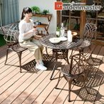 ガーデンテーブル 4点セット 円形 アルミ製 KAGT-90/KAGC-37/KAGB-100 ガーデンファニチャーセット ガーデンチェア ガーデンベンチ ガーデン4点セット おしゃれ