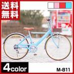 24インチ 子ども用自転車 女の子用自転車 (リング錠標準装備) M-811 女の子自転車 こども用自転車 子供用自転車 かわいい おしゃれト【10%OFF除外品】