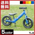 子ども用ランニングバイク ペダルなし自転車 ランボルギーニ(Lamborghini) TL-B こども用自転車 子供用自転車 キッズバイク ランニングバイク バランスバイク
