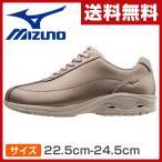 ショッピングウォーキングシューズ ウォーキングシューズ レディースサイズ22.5cm-24.5cm LD-EX01 ダークブロンズ ウィメンズ 女性 シューズ 靴 スニーカー 軽い