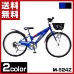 24インチ ジュニアマウンテンバイク 自転車 6段ギアダイナモライト リング錠 シフトインジケーター 標準装備 M-824Z ブルー/ブラック【5%OFF除外品】