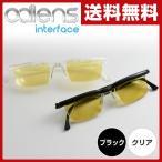 Yahoo!くらしのeショップインターフェース (度数を自分で調節できるPC用眼鏡)ブルーライトカット EM02-CG ブラック/クリア 度数調整 度数調節 近視 遠視 老眼鏡 めがね メガネ