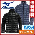 ショッピングブレス ブレスサーモ テックフィルジャケット メンズ サイズM/L C2JE550108/C2JE550114 チャコール/ネイビー 男性 保温 防寒 発熱素材 あったか 温か 暖か