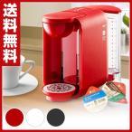 UCC(上島珈琲) ドリップポッド DP2(R)/DP2(W)/DP2(K) レッド/ホワイト/ブラック コーヒーマシン コーヒーマシーン 紅茶 緑茶 コーヒーメーカー