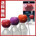 ボトル 加湿器 オーブ USB接続ボトル/カップ 2WAY M7113A/M7113G/M7113T アップル/グレープ/トマト 加湿器 ペットボトル 加湿機 ミスト 超音波