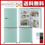 クラシックスタイル 2ドア 冷凍 冷蔵庫 150L (冷蔵室98L/冷凍室52L) DR-C15右開き ノンフロン冷蔵庫 THE CLASSIC おしゃれ レトロ シンプル 大宇