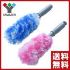 扇風機お掃除ブラシ (マイクロファイバー使用) YRD-G275 掃除 ブラシ 掃除ブラシ マイクロファイバー 扇風機 ワイパー ハンドワイパー ハンディワイパー