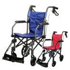ハンディライトプラス 車椅子 【非課税】 HLP09020 車