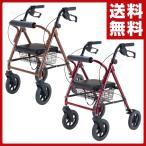 折りたたみ 歩行車 歩行丸 HXS-50 歩行器 介護 高齢者 ほこうまる 歩行補助 介助 四輪歩行器 シルバーカー
