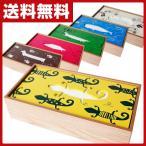 ショッピングティッシュ 木製 ティッシュケース 「hako」 ティッシュボックス 日本製 YK14-007 ティッシュ箱 ティッシュカバー ティッシュ ティッシュペーパー おしゃれ 木目 ウッド