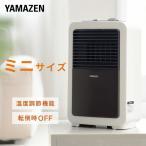 ミニセラミックヒーター (600W) 温度調整機能付き DMF-SA065 ミニセラミックファンヒー...
