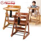 木製 折りたたみ スマートハイチェアIII ベビーチェア (テーブル付き) 6280005001 ハイチェア キッズチェア おりたたみ キッズ ベビー 椅子 イス いす チェア