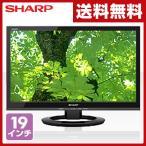 アクオス(AQUOS) 19V型 ハイビジョン液晶テレビ 外付HDD対応(裏番組録画) LC-19K40(B)/(W) 外付けハードディスク HDD 録画 2画面表示 テレビ TV 19インチ