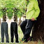 レインコート レインパンツ レディース メンズ 全2色 RAIN TRACK PANTS AS-950 バイク 通学 通勤 防水 透湿 撥水 アウトドア 軽量 フェス 作業用【あすつく】