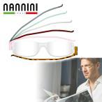 (NANNINI)ナンニーニ 折りたたみ老眼鏡 コンパクトグラス2(度数+1.0/+1.5/+2.0/+2.5/+3.0) 折りたたみ コンパクトグラス 老眼鏡 おしゃれ 眼鏡