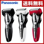 ラムダッシュ(LAMDASH) メンズシェーバー 3枚刃 ES-ST2Q-K/-W/-R 電気シェーバー 髭剃り かみそり カミソリ 防水 お風呂で使える 【あすつく】