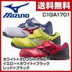 MIZUNO ミズノ C1GA170162290 プロテクティブスニーカー ALMIGHTY LS赤 29.0 cm