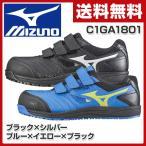安全靴 オールマイティ ゆったり幅広タイプ ALMIGHTY FF C1GA1801 プロテクティブスニーカー セーフティーシューズ ベルトタイプ マジックタイプ【あすつく】