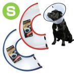 エリザベスカラー 犬 猫 ソフト S(首周り23-30cm) VC-2 犬 猫 エリザベスカラー ペット ペットカラー 怪我 介護 術後 小型犬 中型犬 大型犬