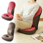 勝野式 美姿勢習慣 椅子 座椅子 リクライニング おしゃれ 肩コリ 肩こり 猫背 姿勢矯正 姿勢補正 勝野式 チェア リアラックスチェア 骨盤ケア 骨盤 骨盤矯正について
