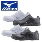 安全靴 オールマイティ ALMIGHTY CS C1GA1710/C1GA1711 プロテクティブスニーカー セーフティーシューズ 作業靴 作業用品