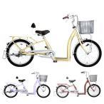 こげーるneo 20型 シニア向けサイクル自転車 漕ぎやすい 9012/9013 自転車 シティサイクル ママチャリ シニア お年寄り おしゃれ